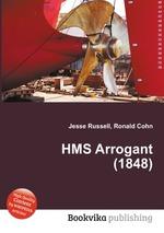 HMS Arrogant (1848)