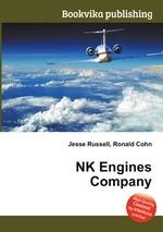 NK Engines Company