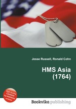 HMS Asia (1764)