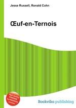 uf-en-Ternois