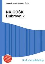 NK GOK Dubrovnik