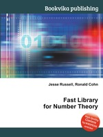 Fast Library for Number Theory