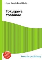 Tokugawa Yoshinao