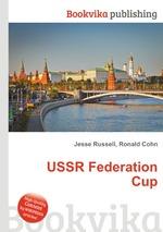 USSR Federation Cup