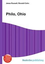 Philo, Ohio
