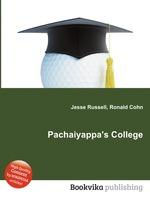 Pachaiyappa`s College