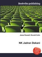 NK Jadran Dekani
