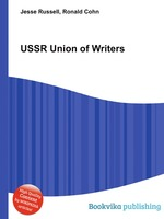 USSR Union of Writers