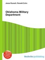 Oklahoma Military Department