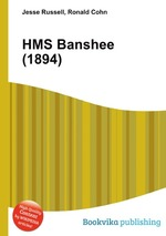 HMS Banshee (1894)