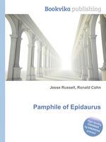 Pamphile of Epidaurus