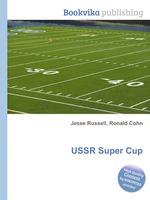 USSR Super Cup