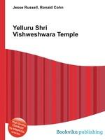 Yelluru Shri Vishweshwara Temple