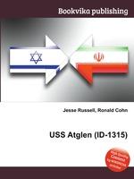 USS Atglen (ID-1315)