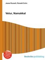 Velur, Namakkal