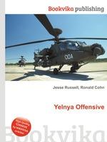 Yelnya Offensive