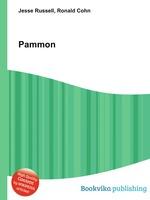 Pammon