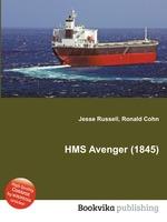 HMS Avenger (1845)