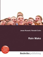 Rain Mako