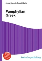 Pamphylian Greek
