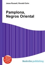 Pamplona, Negros Oriental
