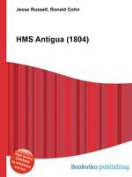 HMS Antigua (1804)