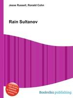 Rain Sultanov