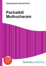 Pachaikili Muthucharam