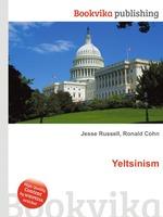 Yeltsinism