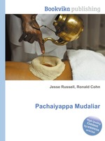 Pachaiyappa Mudaliar