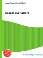 Nabeshima Naohiro