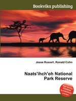 Naats`ihch`oh National Park Reserve