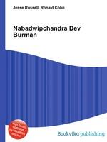 Nabadwipchandra Dev Burman