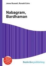 Nabagram, Bardhaman