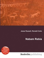 Nabam Rebia