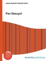 Pan Desuyo!