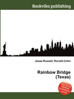Rainbow Bridge (Texas)