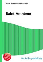 Saint-Anthme