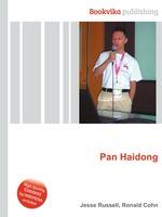 Pan Haidong