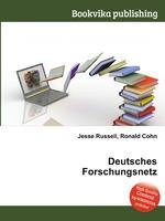 Deutsches Forschungsnetz