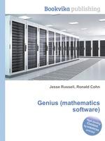 Genius (mathematics software)