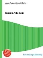 Ma`ale Adumim