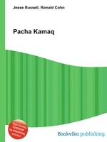 Pacha Kamaq