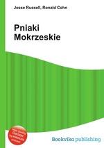 Pniaki Mokrzeskie