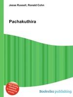 Pachakuthira