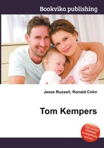 Tom Kempers