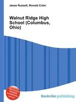 Walnut Ridge High School (Columbus, Ohio)