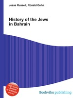 History of the Jews in Bahrain