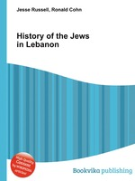 History of the Jews in Lebanon
