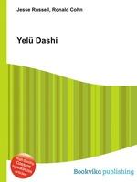 Yel Dashi